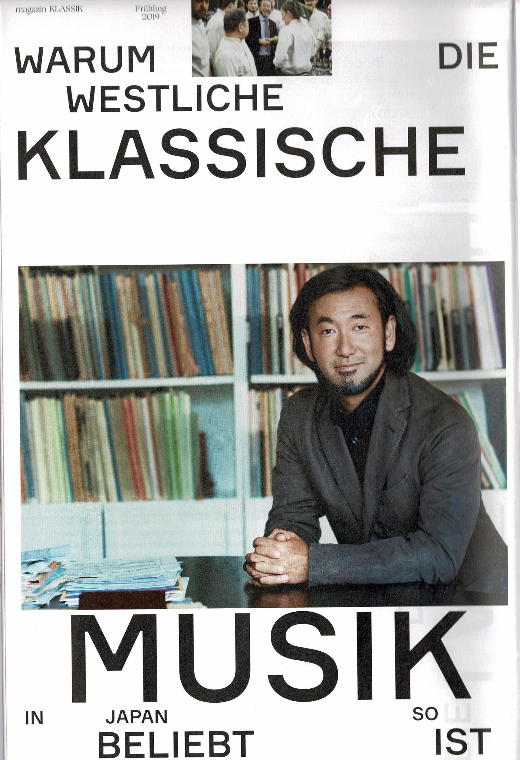 Magazin Klassik 2019