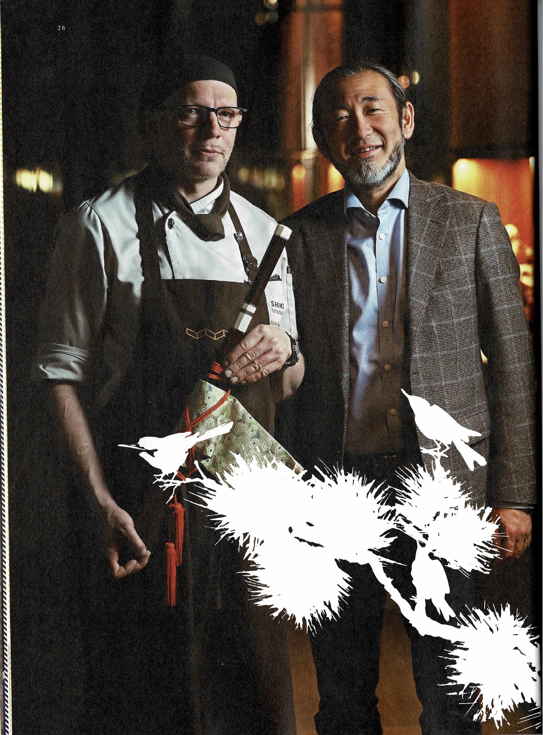 Gourmet Portrait Joji Hattori